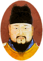 The Zhengtong Emperor