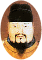 The Chenghua Emperor