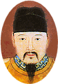 The Hongzhi Emperor