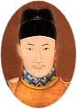 The Zhengde Emperor