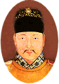 The Taichang Emperor
