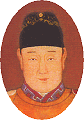 The Chongzhen Emperor